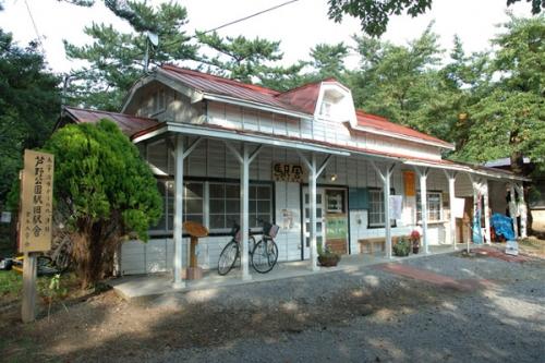 喫茶店 駅舎