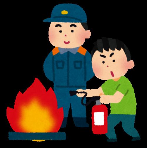 消防訓練 イラスト