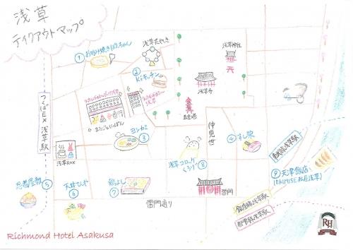 浅草テイクアウトマップ