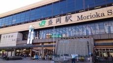 盛岡駅前開業記念プラン(GOTO対象外)