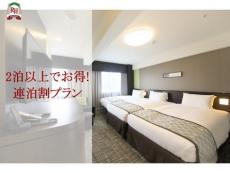<連泊>2泊以上の大阪出張・観光にお勧め!