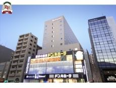 【東京都民限定】お得な料金で宿泊できます