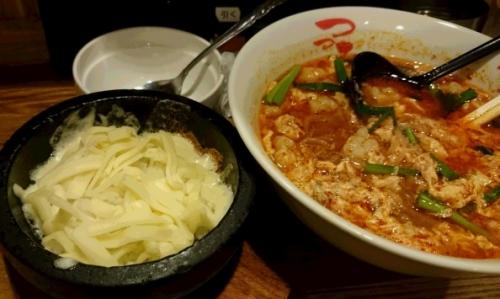 麺 宮崎 から