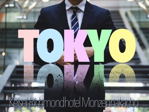 tokyo_gtt