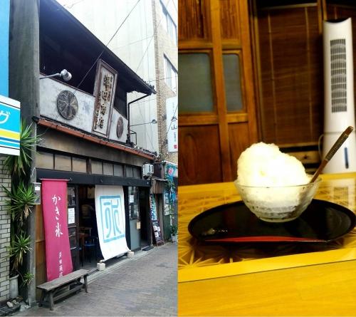 澤田商店外観とかき氷