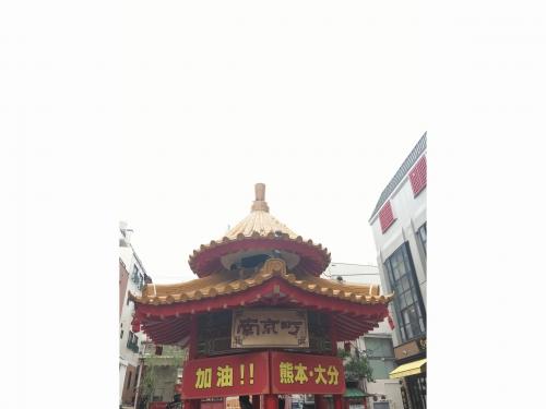 中華街名物