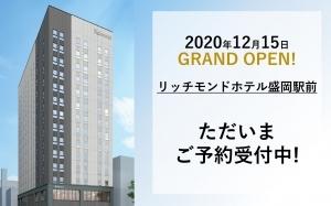 横浜 リッチモンド 駅前 ホテル トイレ
