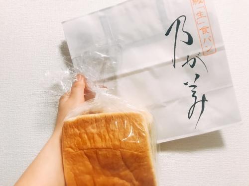 横浜_関内_食パン