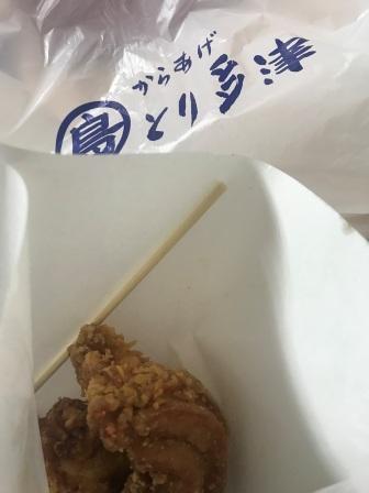 横浜_馬車道_お弁当