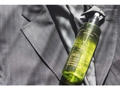 Deodorization spray